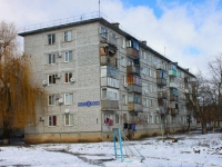Primorsko-Akhtarsk, Aviagorodok district, house 1. Apartment house
