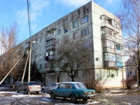Primorsko-Akhtarsk, Aviagorodok district, house 3. Apartment house