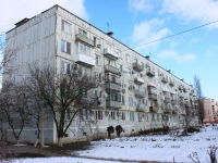 Primorsko-Akhtarsk, Aviagorodok district, house 4. Apartment house