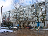 Primorsko-Akhtarsk, Aviagorodok district, house 5. Apartment house