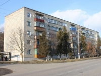 Primorsko-Akhtarsk, Aeroflotskaya st, house 142. Apartment house