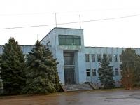 Приморско-Ахтарск, улица Бульварная, дом 76. офисное здание