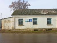 Primorsko-Akhtarsk, 学校 Краевая крейсерско-парусная школа , Bulvarnaya st, 房屋 81