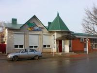 Primorsko-Akhtarsk, 咖啡馆/酒吧 Платан, Bulvarnaya st, 房屋 83