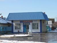 Приморско-Ахтарск, улица Дальневосточная, дом 11. магазин