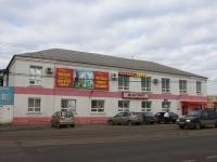 Primorsko-Akhtarsk, Pobedy st, house 27А. store