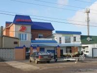 Primorsko-Akhtarsk, st Pobedy, house 31. Social and welfare services