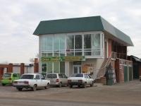 Primorsko-Akhtarsk, st Pobedy, house 84 к.1. store