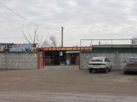 Primorsko-Akhtarsk, st Pobedy, house 86 к.2. store