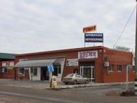 Приморско-Ахтарск, улица Победы, дом 86. магазин