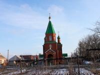 Primorsko-Akhtarsk, st Pobedy, house 92 к.1. church