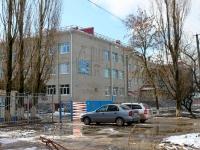 Primorsko-Akhtarsk, st Festivalnaya, house 2/2. school