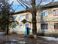 Primorsko-Akhtarsk, Festivalnaya st, house 6. post office