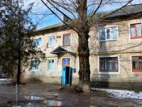 Primorsko-Akhtarsk, st Festivalnaya, house 6. post office