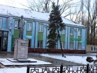 Приморско-Ахтарск, улица Фестивальная, дом 10. офисное здание