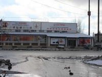 Приморско-Ахтарск, улица Фестивальная, дом 12. многофункциональное здание