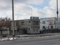 Primorsko-Akhtarsk, st Festivalnaya, house 14. law-enforcement authorities