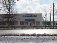 Primorsko-Akhtarsk, st Festivalnaya, house 18/1. store