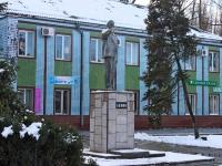 Приморско-Ахтарск, улица Фестивальная. памятник В.И. Ленину