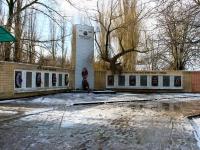 Приморско-Ахтарск, улица Фестивальная. мемориал Погибшим воинам