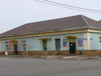Primorsko-Akhtarsk, Pervomayskaya st, house 10. store