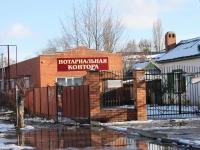 Primorsko-Akhtarsk, Pervomayskaya st, house 18/1. office building