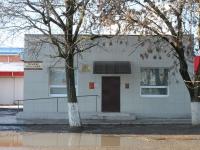Приморско-Ахтарск, улица Первомайская, дом 25. офисное здание