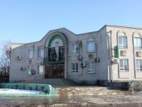 Primorsko-Akhtarsk, Pervomayskaya st, 房屋 30. 银行
