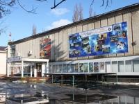 Primorsko-Akhtarsk, Pervomayskaya st, 房屋 32. 电影院
