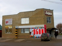 Primorsko-Akhtarsk, Pervomayskaya st, house 57. shopping center