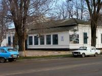 Primorsko-Akhtarsk, Pervomayskaya st, 房屋 61 к.1. 管理机关