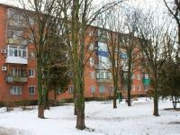 Приморско-Ахтарск, улица Набережная, дом 134. многоквартирный дом