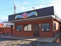 Primorsko-Akhtarsk, 咖啡馆/酒吧 Старый причал, Naberezhnaya st, 房屋 172
