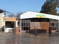 Primorsko-Akhtarsk, 咖啡馆/酒吧 Кураж, Naberezhnaya st, 房屋 181