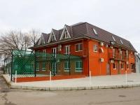 Primorsko-Akhtarsk, Naberezhnaya st, house 210. multi-purpose building
