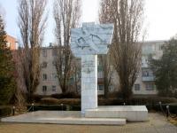 Primorsko-Akhtarsk, 纪念碑 А. КрамаренкоNaberezhnaya st, 纪念碑 А. Крамаренко