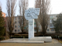 Primorsko-Akhtarsk, monument А. КрамаренкоNaberezhnaya st, monument А. Крамаренко