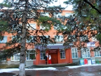 Primorsko-Akhtarsk, Lenin st, house 8. hotel