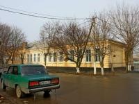 Primorsko-Akhtarsk, technical school Армавирский юридический техникум, Lenin st, house 15