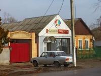 Приморско-Ахтарск, улица Ленина, дом 35. магазин