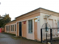 Primorsko-Akhtarsk, Lenin st, house 44. public organization