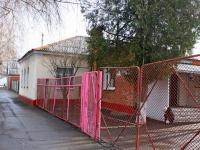 Primorsko-Akhtarsk, nursery school №10, Lenin st, house 46