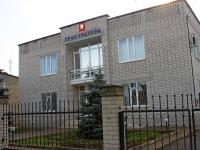 Primorsko-Akhtarsk, Lenin st, 房屋 48. 执法机关