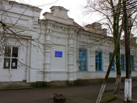 Primorsko-Akhtarsk, Lenin st, house 56. sports school