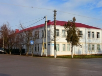 Primorsko-Akhtarsk, Lenin st, house 59. Apartment house