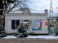 Primorsko-Akhtarsk, Lenin st, 房屋 68. 印刷厂