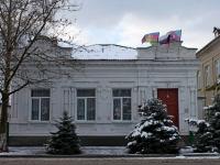 Primorsko-Akhtarsk, Lenin st, house 72. governing bodies