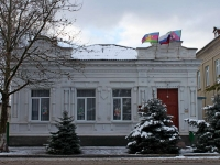 Приморско-Ахтарск, Ленина ул, дом 72
