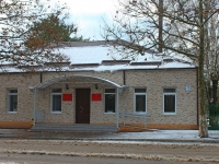 Primorsko-Akhtarsk, Lenin st, house 74. Civil Registry Office