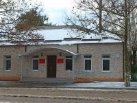 Приморско-Ахтарск, Ленина ул, дом 74